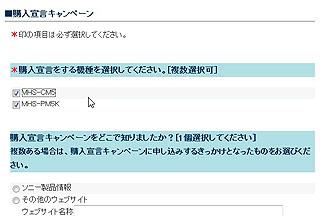 ZFS561.jpg