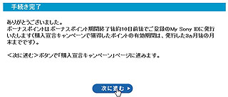 ZFS564.jpg