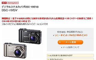 ZFS656.jpg