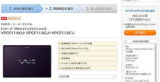 ZFS673.jpg