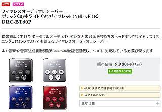 ZFS687.jpg