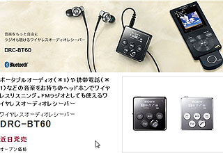 ZFS688.jpg