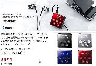 ZFS689.jpg