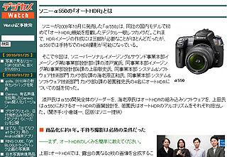 ZFS742.jpg