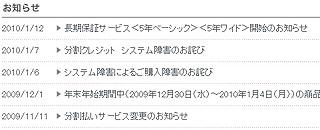 ZFS771.jpg