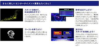 ZFS792.jpg