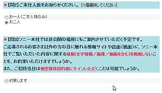 ZFS795.jpg