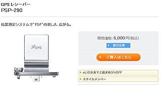 ZFS825.jpg