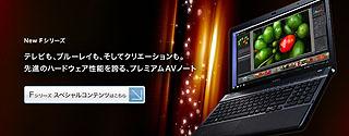 ZFS829.jpg
