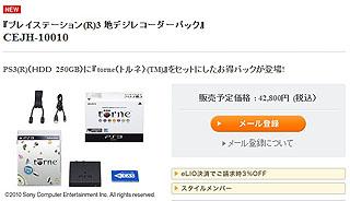 ZFS853.jpg