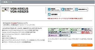 ZFS858.jpg
