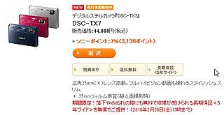 ZFS864.jpg