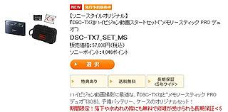 ZFS866.jpg