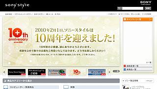 ZFS894.jpg