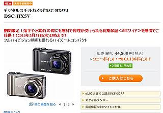 ZFS904.jpg