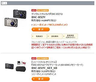 ZFS909.jpg