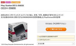 ZFS984.jpg