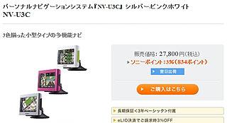 ZFS985.jpg