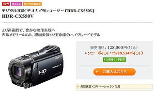 ZFS988.jpg