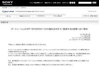 ZFS989.jpg