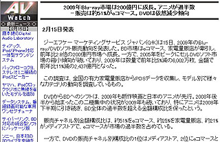 ZFS993.jpg