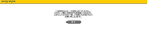 ZFT143.jpg