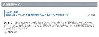 ZFT683.jpg