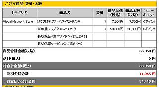ZFT686.jpg