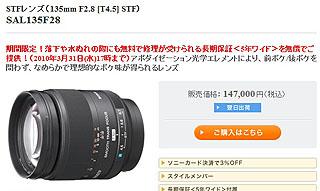 ZFT736.jpg