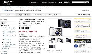 ZFU205.jpg