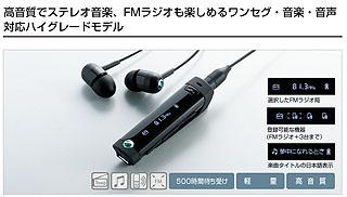 ZFU207.jpg