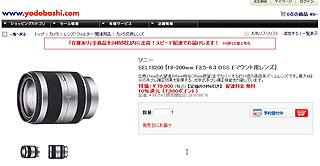 ZFU285 のコピー.jpg