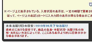 ZFU337.jpg