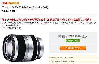 ZFU344.jpg