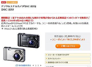 ZFU361.jpg