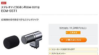 ZFU414.jpg