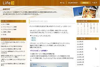 ZFU603.jpg