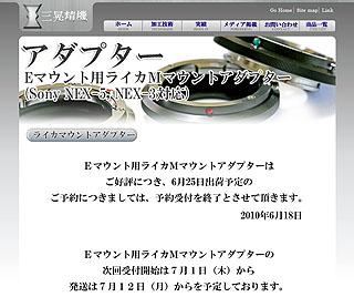 ZFU671.jpg