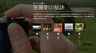 ZFU718.jpg