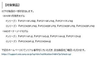 ZFU769.jpg