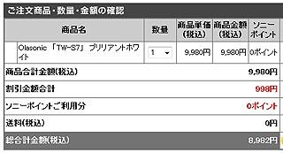 ZG1602.jpg