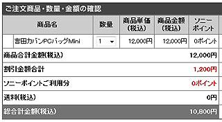 ZG1604.jpg