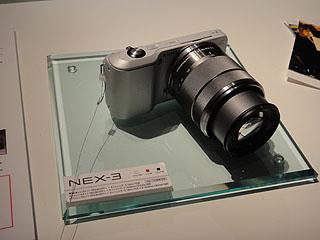 nexf02.jpg