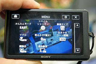 tx09.jpg