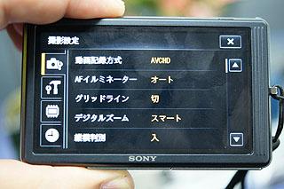 tx10.jpg