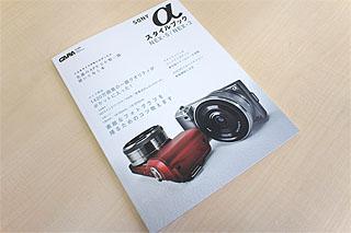 DSC00741.jpg