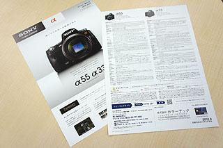 DSC01116.jpg