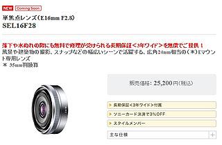 F11A080.jpg