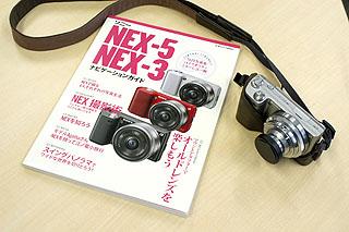 NEX01.jpg