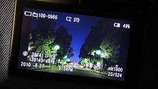SLT14.jpg